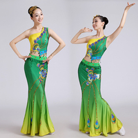 New specials Dai dance costumes Peacock dance clothing Dai skirts costumes Fishtail skirt