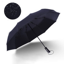 3 сложенный мужской женский зонт полностью автоматический мини карманный большой зонт 105 см 10 ребер audi wind китайское солнце