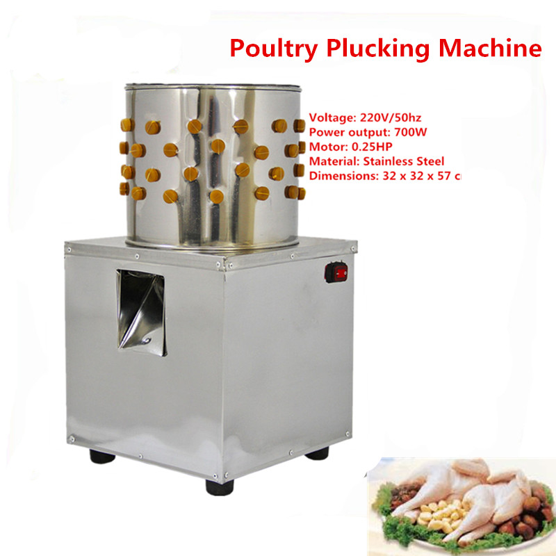 Mini home use commercial automatic poultry defeathering machine small industrial plucking plucker electric powel цена и фото