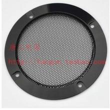 speaker grill mesh speaker mesh 3inch 4inch 5inch 4 3inch lms430hf22