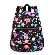 Fashion Shoulder Backpack Large Capacity Backpack Colour-impact Cartoon Lady Bag Travel Bag Waterproof Nylon Cloth Bag стоимость