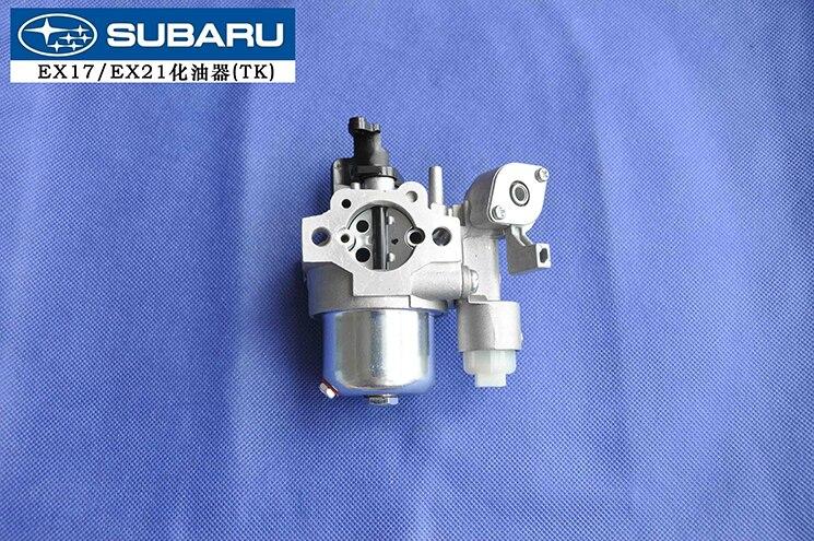 Free Shipping EX17 EX21 6hp 7hp TK carburetor carbureter carburetter