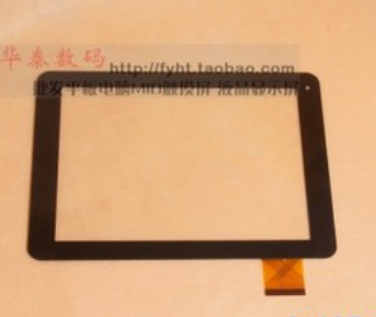 New 8 8inch Tablet Lazer Tmr2882 Lazer Tmr 2882 Capacitive Touch Screen Panel Digitizer Glass Sensor replacement Free Shipping new for 8 inch ainol novo 8 novo8 dream tablet capacitive touch screen panel digitizer glass sensor replacement free shipping