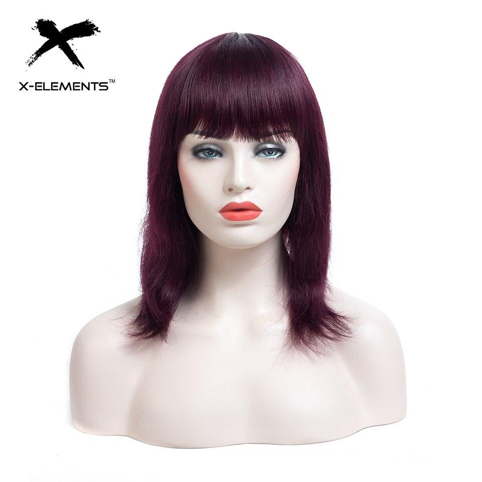 X-Éléments Droite de Cheveux Humains Perruques 10 pouces Non-remy Cheveux Perruques Pour Les Femmes Cheveux Brésiliens Perruques BEAUTÉ poids 180g Gonflable Cheveux 99J