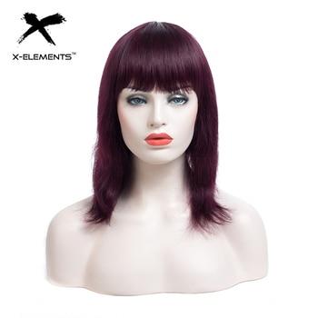 X-элементы прямые натуральные волосы парики 10 дюймов не Реми волосы парики для женщин бразильские волосы парики красота вес 180 г надувные во... >> X-Elements Hair Store