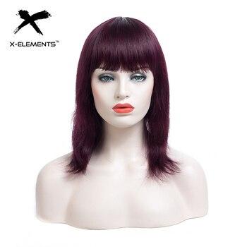 X-Elements Straight Menselijk Haar Pruiken 10 inch Non-remy Haar Pruiken Voor Vrouwen Braziliaanse Haar Pruiken SCHOONHEID gewicht 180g Bouncy Haar 99J