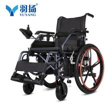 Free shipping foldabled power electric wheelchair with stronger frame and powerful motor 320W*2