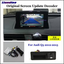 Liandlee For Audi Q3 8U 2011-2018 Original Screen Update System Car Rear Reverse Parking Camera Digital Decoder Reversing system