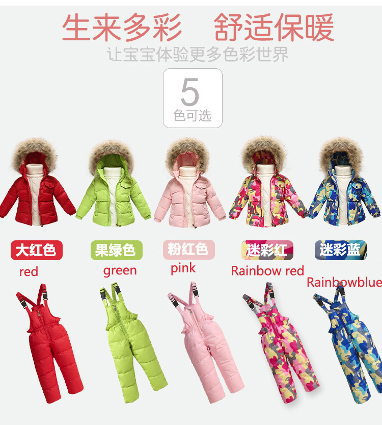 -26 degree russian winter children clothing girls winter , Waterproof kids clothing boys parka jackets ,2pcsClothes + suspenders