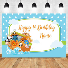 NeoBack Cartoon Animal Safari SpringTour Theme First Birthday Party Photography Backdrop Elephant Sky Blue  Background for Photo