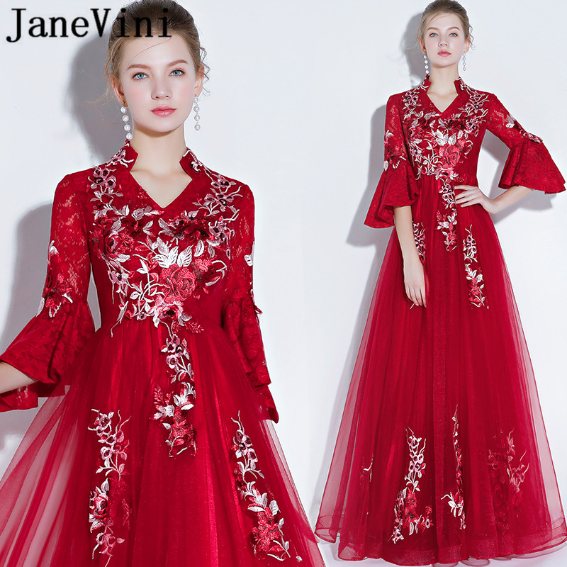 JaneVini Vintage Tulle Embroidery Long Modest Evening Dresses Half Sleeves Mother Of The Bride Dress A Line Godmother Gowns 2018