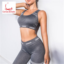 New monogrammed tank womens exercise pants, vest trousers suit for autumn and winter sales