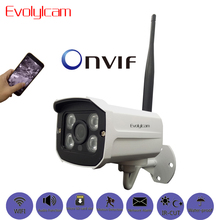 Evolylcam Wireless Audio 1080P 2mp HD IP Camera Micro SD/TF Card Slot Wifi Surveillance P2P Onvif Network Alarm Security Camera