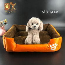 Warm Pet Litter Can be Removed and Washed Dog Bed Mattress By Small Medium-sized Dogs 2019 Waterproof Plush 68x60x15cm