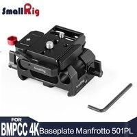SmallRig Camera Plate Rig Baseplate Kit for Blackmagic Design Pocket Cinema Camera 4K / 6K (for Manfrotto 501PL Compatible) 2266