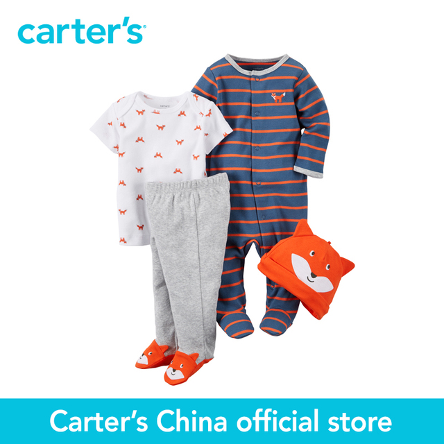 Картера 4 шт. детские дети дети Babysoft Взять Меня Домой Набор 126G355, продавец картера Китай официальный магазин