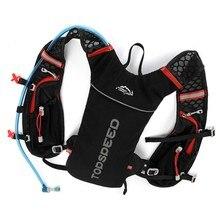 5L бегущий гидратационный рюкзак для женщин и мужчин, спортивный рюкзак для бега, Беговая сумка для марафона, сумка без воды 8