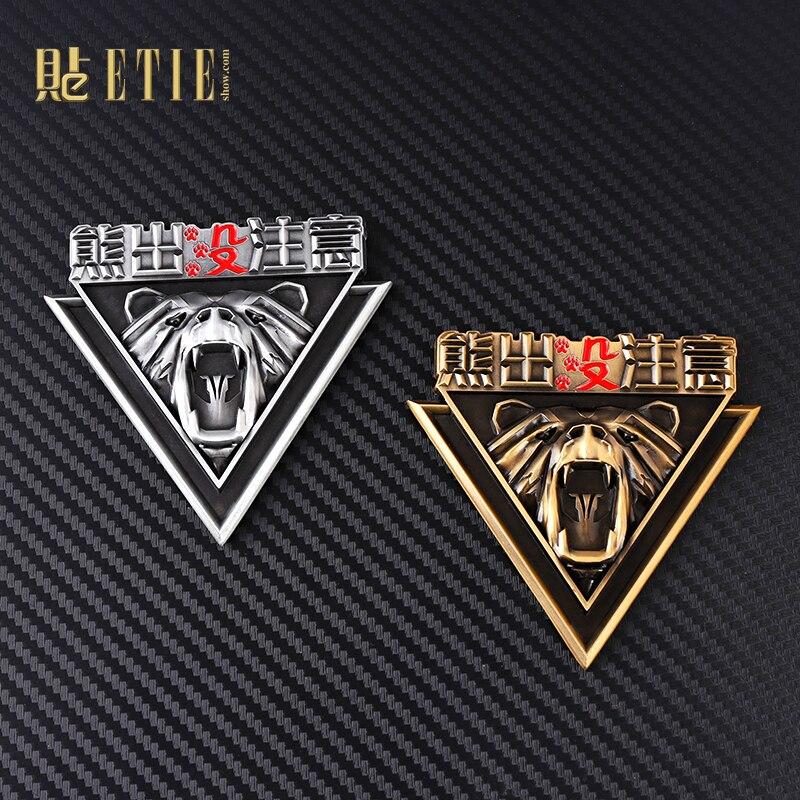 top 10 largest custom metal car emblems near me and get free