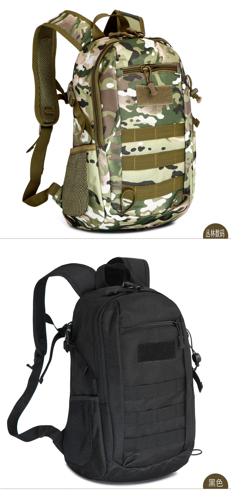 309e29f903f 2017 Fashion men s backpacks Small camouflage backpack cool high quality  school bags for teenagers boys Travel Men Shoulder Bag. -1 05 -1 06