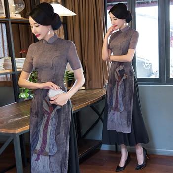 Chinese traditional Vietnam chiffon ao dai dress for women