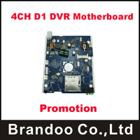 Cheapest 4CH D1 SD DVR Module