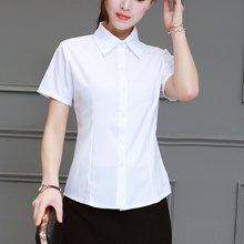 Летняя блузка для женщин офисная одежда свободные рубашки slim
