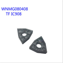 20PCS WNMG080408 TF IC908 Iscar External Turning Tools Carbide insert WNMG 080408 Lathe cutter Tool Tokarnyy turning