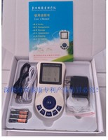 Mini Electric Massage Device Full Body Multifunctional Household Digital Meridian Therapy Instrument Neck Cervical Vertebra