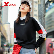 881328059217 Xtep women sports hoodies sweater mix color fashion womens breathable casual round neck
