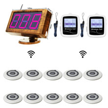JINGLE BELLS Wireless Restaurant Calling System 10 Calling Buttons 2 Belt Watch Receiver 1 Screen Receiver Call Bell pager