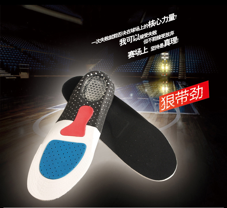 High quality Woman Man Sports Massaging Silicone Gel Insoles Arch Support Orthopedic Plantar Fasciitis Running Insole For Shoes sports silicone massaging gel insole for men women shoes comfortable cushion hot selling