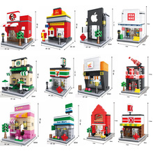 City mini street view building block Mcdonal pizza hut Apple 7-11 store Starbuck coffee pepsi cola shop Dinosaur Museum toys