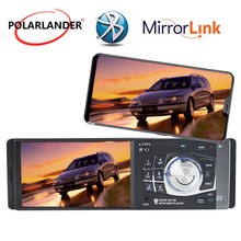 4 1 inch 1 Din Bluetooth TFT MP4 Player USB SD TF Aux FM font b