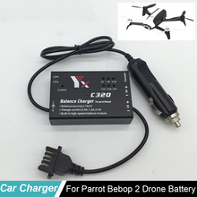 Parrot Bebop 2 Drone Car Charger 12.6V 2A Quick Battery Charging Outdoor charger for RC bebop Quadcopter