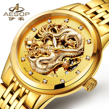 AESOP Switzerland watches men luxury brand skeleton automatic self-wind diamond luminous Chinese dragon golden relogio masculino