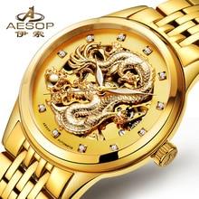 AESOP Suiza relojes hombres marca de lujo automático esquelético mismo-viento diamante luminoso dragón Chino de oro relogio masculino