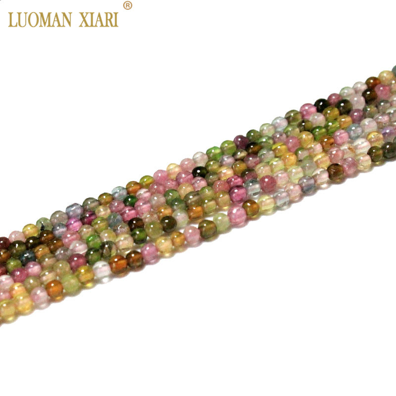 Fine AAA+ 100% Natural Brazil Tourmaline Round Stone Beads For Jewelry Making DIY Bracelet Necklace 3mm Beads  Strand 15''