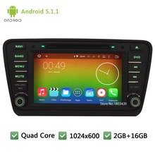 Quad Core DAB+ FM Android 5.1.1 8″ 1024*600 WIFI RDS Car DVD Player Radio PC Audio Stereo Screen For Skoda Octavia 2014 2015 A7