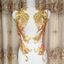2Pcs Phoenix Applique Clothing Embroidery Patch Fabric Sticker Elegant Sew-on Clothes Accessories DIY Cheongsam Decoration