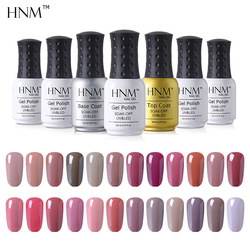 HNM 24pcs/lot Nude Colors Nail Polish 8ML Long Lasting Gel Varnish Set Tool Gelpolish Vernis Semi Permanent Nail Art Manicure