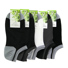 Hot 2017 Summer Socks Men Fashion Bamboo Shallow Mouth Men Socks Casual All-Match Man Socks High Quality 5pairs/lot