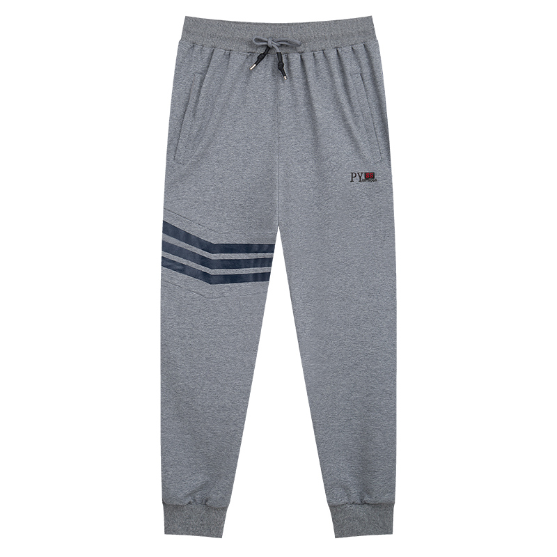 Gym Sweatpants