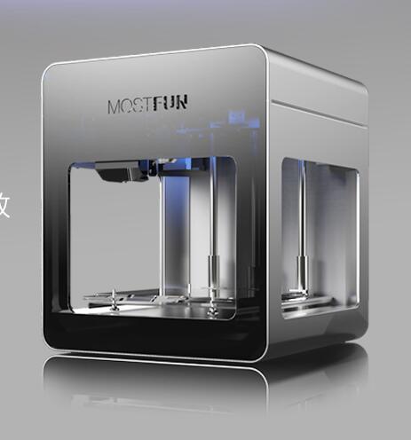 3D printer MOSTFUN desktop high precision 3D printer educational home entry level 3D printer