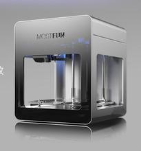 3D принтер, mostfun Desktop высокой точности 3D принтер, Обучающие Home начального уровня 3D принтера