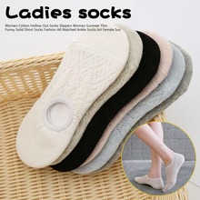 Women Hollow Out Short Socks Solid Colored Sexy Ladies Thin Slippers Female