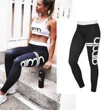 Yoga Pants Women 2017 Letters Printed Running Fitness Leggings High Elastic Brand Workout Capris Pants Women Sports Trousers