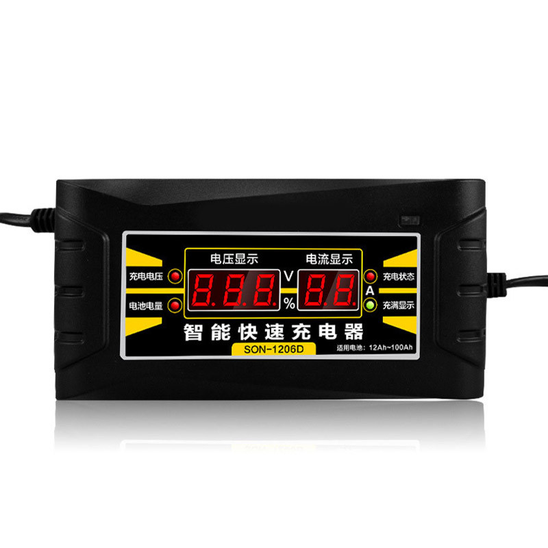Full Automatic Car font b Battery b font Charger 110V to 220V To 12V 6A Intelligent
