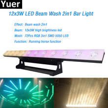 Free shipping 12x3W led wall wash light beam 2in1 Party Wedding Events Lighting DMX512 disco stage effect lighting