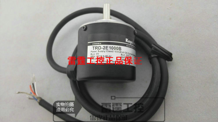 KOYO new original authentic real axis photoelectric incremental rotary encoder TRD-2E1000B koyo trd j1000 rzw 1000p r photoelectric incremental rotary encoder 1000ppr trdj1000rzw