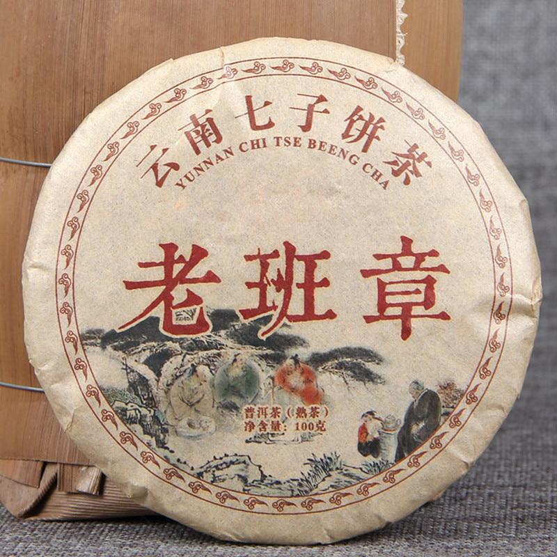 2013 Yr Premium Shu Puer Tea Cake Ripe Pu-erh Tea Chinese 100g Yunnan Menghai Ripe Puer Tea Pu Er Cake China Green Food